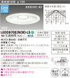 東芝(TOSHIBA) LEDD87002N(W)-LS 『LEDD87002NWLS』『LEDD87002NW-LS』 LEDダウンライト 60Wクラス  昼白色