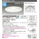 東芝(TOSHIBA) LEDD87005N(W)-LS 『LEDD87005NWLS』『LEDD87005NW-LS』 LEDダウンライト 100Wクラス 昼白色