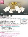 LED 東芝ライテック(TOSHIBA) LEDC88005-6G (LEDC880056G) LEDシャンデリア