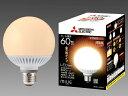 三菱 LDG8L-G/60/S LEDランプ 電球色 全方向タイプ ボール電球60形 口金E26 屋内用 『LDG8LG60S』