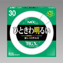 NECライティング FCL30EX-N/28-X 3波長形昼白色 ライフルックHGX サークライン 丸型蛍光灯 FCL30形 環形グロースタータ形 『FCL30EXN28X』 『NEC』
