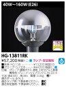 東芝ライテック(TOSHIBA)HG-13811RK(HG13811RK)街路灯