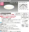 ◆最大5000円OFFクーポン配布中!!東芝ライテック(TOSHIBA) LEDD85000N 照明器具 LED ダウンライト ランプ別売
