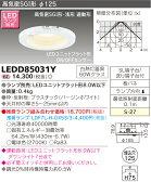 東芝(TOSHIBA)照明器具LEDダウンライト LEDD85031Y