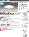 TOSHIBA 東芝 LEDD87000L(W)-LS 電球色 LED内蔵ダウンライト 100φ 屋内屋外兼用  『LEDD87000LWLS』