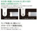 LED電球・直管形 TOSHIBA(東芝ライテック) 40タイプ LDL40T・N/19/20 昼白色