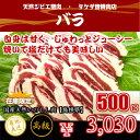 【バラ】天然ジビエ イノシシ肉 猪肉 国産 島根 500g ...