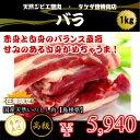 【バラ ブロック】天然ジビエ イノシシ肉 猪肉 1.0kg ...