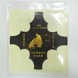 「美粧シール」四国八十八ヶ所霊場日本遺産認定記念散華台紙を飾ります☆シール単体の販売☆<記念散華の台紙を飾ります>