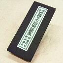 西国三十三所御詠歌集/太字/ひらがな付き・和讃入り西国観音霊場巡拝に使い易いお経本です