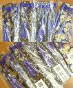 金剛杖収納保存袋≪上≫「柄はおまかせ」(男性向けの布地)<金剛杖をすっぽりと収納することが出来ます>[お遍路グッズ][お遍路用品]