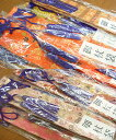 金剛杖収納保存袋≪上≫「柄はおまかせ」(女性向けの布地)<金剛杖をすっぽりと収納することが出来ます>[お遍路グッズ][お遍路用品]