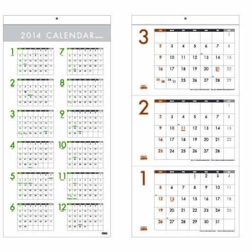 ヶ月インテリアカレンダー 2015 ... : カレンダー 2015 3ヶ月 : カレンダー