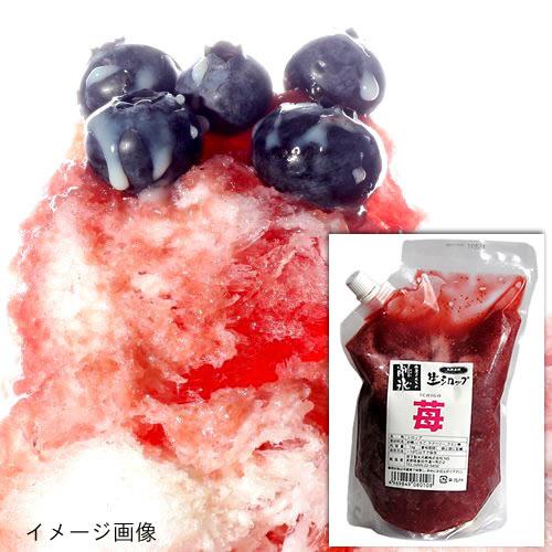 無添加かき氷シロップ 【冷凍】 氷屋さんちの削氷 〔けずりひ〕 生シロップ いちご 1kg ※通常品との同梱不可