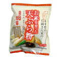 桜井食品 小麦粉不使用 お米を使った「天ぷら粉」 200g