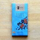 iChoc 〔アイチョコ〕 オーガニックライスミルクチョコレート チョコクッキー 80g 有機チョコレート