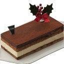 【冷凍】クリスマス 長崎海道生チョコティラミス約350g※常温・冷蔵品は同梱不可