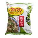 どんぶり麺〔ノンカップメン〕 国内産小麦粉・そば粉使用 山菜そば 1袋〔78g〕