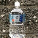 金城の華 純天然のアルカリイオン水1000ml