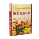 オーサワ マクロビオティック中華の素シリーズ 麻婆豆腐〔マーボードウフ〕の素 180g