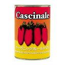 Cascinale オーガニックホールトマト〔イタリア産〕 400g