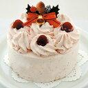 【冷凍】 クリスマスグラン白濱クリスマスケーキ・ストロベリー4号 〔直径12cm〕※常温・冷蔵品は同梱不可【12月5日締切】