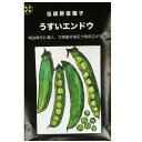 在来種固定種 伝統野菜の種 うすいエンドウ30ml約60粒/畑懐〔はふう〕の種【メール便可】