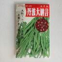 在来種/固定種/野菜の種「丹波大納言あずき」40ml約100粒/畑懐〔はふう〕
