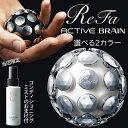 Brain_main