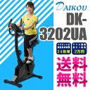 Dk3202ua_0