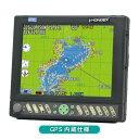 【代引手数料無料】 ホンデックス (HONDEX) GPSプロッター HE-732S 【GPS内蔵仕様】