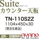 б┌┤╪┼ь┴ў╬┴╠╡╬┴б█б┌└▀├╓е╡б╝е╙е╣═нб█░╜╠ю└╜║ю╜ъ / еце╦е├е╚╝░┐й┤я├к Suite е╣едб╝е╚ CONNRCT е│е═епе╚ LUXIA ещепе╖ев / е╖б╝ереье╣1╦ч┼╖╚─ ▒№└ї / TN-110S2Zб┌┬х░·дн╔╘▓─б█б┌╟╝┤№4╜╡┤╓б█