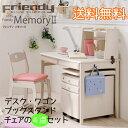 Memory4main