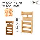 No4000_kyaku02_main