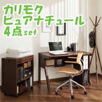 【会員価格ございます】 カリモク 学習机4点セッ...の商品画像
