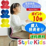 �������륭�å� MTG Style Kids L (StyleKidsL) �侩��Ĺ125��155cm �ܥǥ��ᥤ�������� �����ݾ��� �������ݡ��Ȱػ� ������̵���ۡ�02P28Sep16��