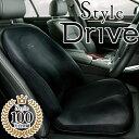 Drive_main