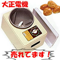 Taisho electric レディースニーダー KN-1000 (KN1000) bread dough machine