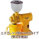 R220cut-y_r2