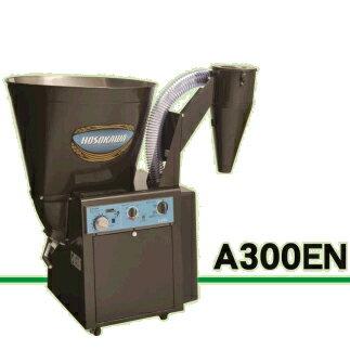 細川製作所 循環式精米機 A300EN 雑穀対応 もみ・玄米兼用 モーター内蔵型 ◆代引きの場合は別途送料と手数料がかかります。