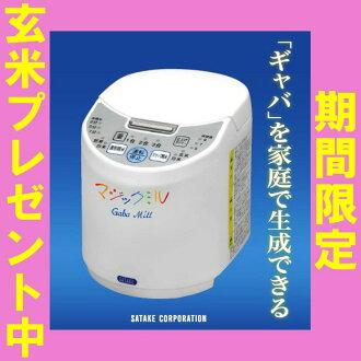 Satake household polishing machine magic mill (galbamil) RSKM3D