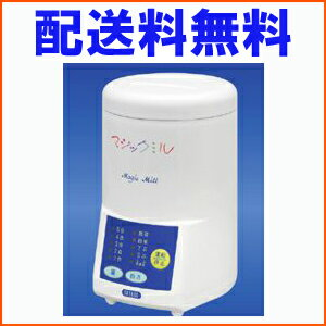 ◆ the satake rice machine magic mill RSKM5B (1)