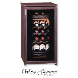 It is for wine cellar families: Wine gourmet GAC WIC-019A-AGB (WIC019AAGB) (19 storing) ◆ point transfer (in the case of collect on delivery, it costs the postage and a fee separately)