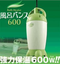 パアグ bath heater Bashir tar bath Vance 600