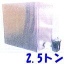 Smb2200a