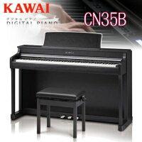 川川音樂儀器股份 Kawai / 數碼鋼琴電子鋼琴鋼琴威爾士隊 CN 系列 /CN35B