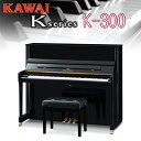 K300_main