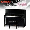 K400_main
