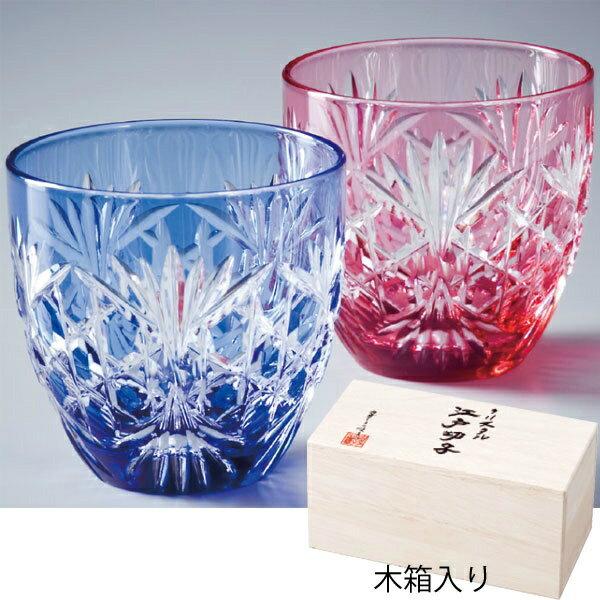 カガミクリスタル江戸切子ペア冷酒杯TPS735-2706-ABキッチン用品:食器・食卓用品:食器:和