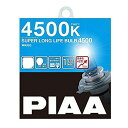 【PIAA】 ハロゲンバルブ スーパーロングライフ H3 4500K #HV203 2灯入り 【カー用品:ライトランプ:ヘッドライト:ハロゲン】【PIAA】